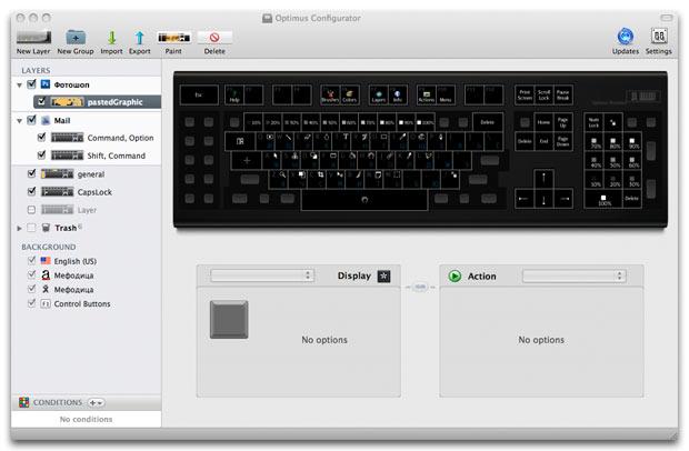 Настройки клавиатуры