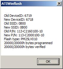 Прошивка BIOS успешно завершена