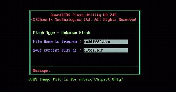 Утилита перепрошивки BIOS