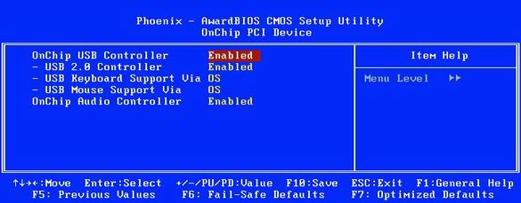 bios_faq_setup_usb