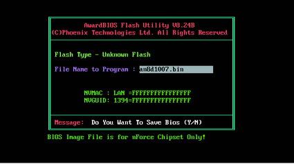 Настраиваем новый BIOS