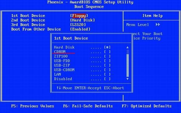 Ставим в BIOS загрузку с привода