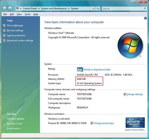 Как сделать чтобы windows 7 32 видела 39