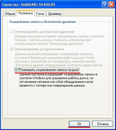Восстановление жесткого диска после форматирования