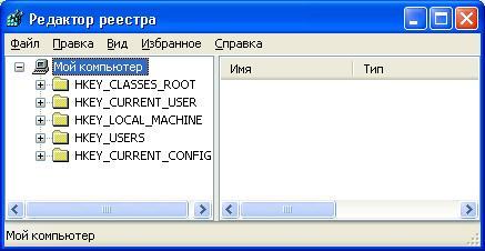 Что такое реестр Windows и как с ним правильно работать