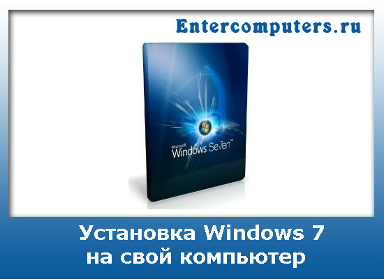 Книга настройка windows 7 своими руками 23