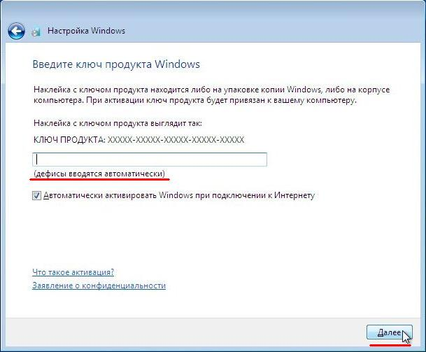 Как установить Windows 7 на свой компьютер