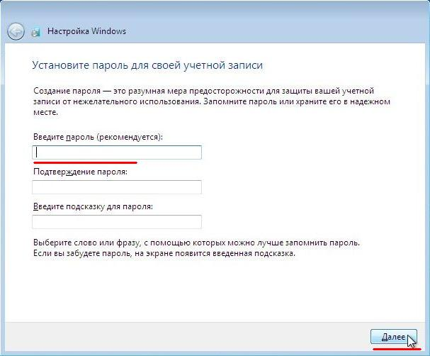 Установка Windows 7 с флешки