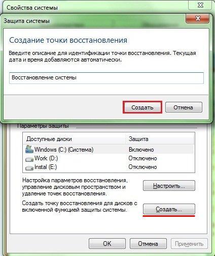 Любой ноутбук или даже компьютер с установленным wi-fi адаптером и системой можно легко превратить в точку доступа по