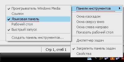 Дизайн интерьера с использованием программы ArchiCAD