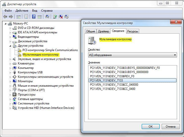 Переустановка Windows на примере установки Windows XP