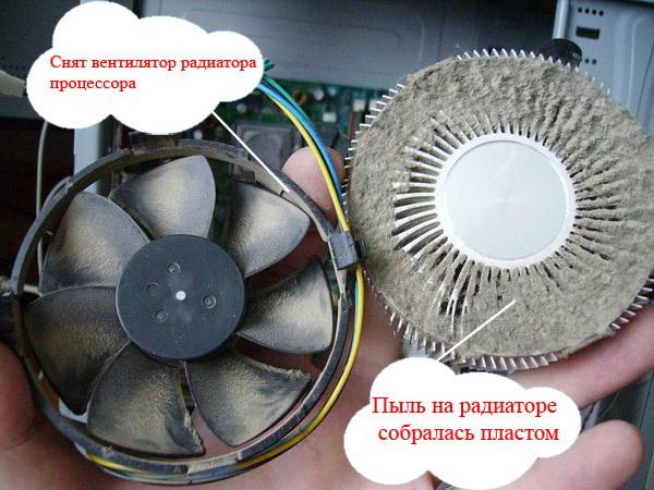 Ремонт компьютера своими руками - практические советы