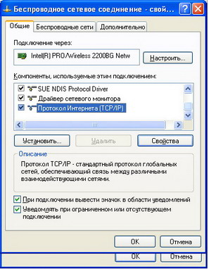 Подключение wifi роутера на два компьютера