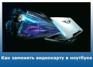 как делать видео на ноутбуке lenovo
