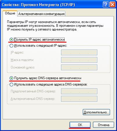 Настройка wifi роутера d link 615 на windows xp/7