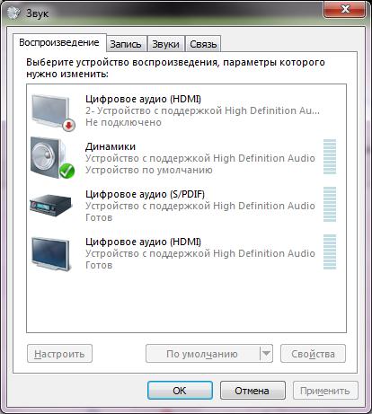 Оптимизация и настройка Windows 7