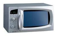 Микроволновая печь Самсунг G 2739 NR