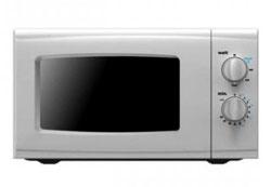 Микроволновая печь соло LG MS 2021 U