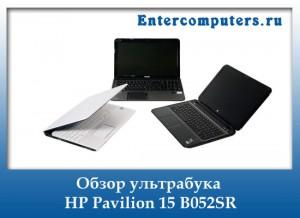 HP-Pavilion-15-B052SR-2