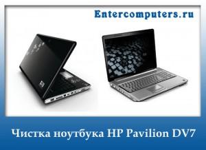 HP-Pavilion-DV7