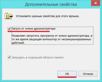 admin-start4