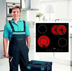 Занусси газовая плита ремонт