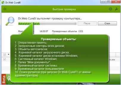 2 антивируса на одном компьютере: как установить на windows 10